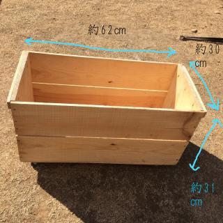 りんご箱大きさ外寸