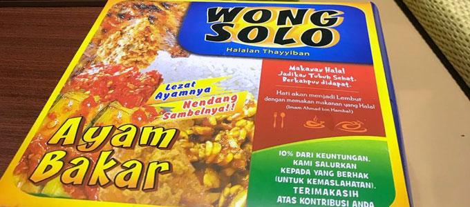 Ayam Bakar Wong Solo Sidoarjo Harga