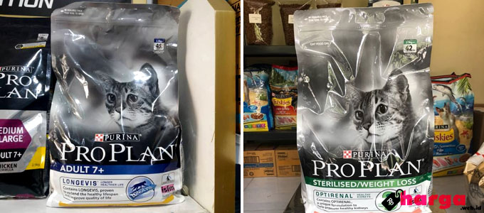 Varian Pro Plan Adult 7+ & Pro Plan Sterilised/Weight Loss