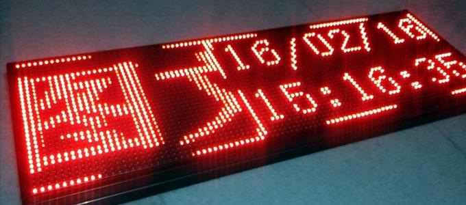 Update Harga Running Text Per Meter (1 Warna, 3 Warna, RGB