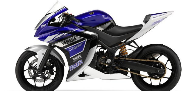 Harga Yamaha R25 Terbaru Bulan Februari – Maret 2017