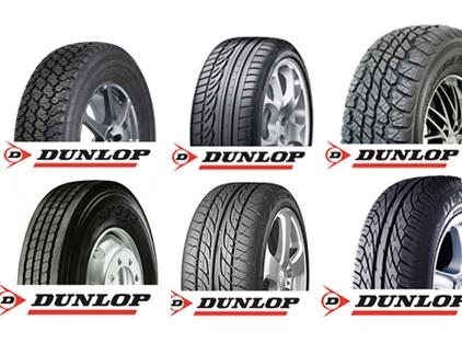 Harga ban mobil Dunlop