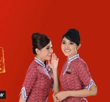 Lion Air.co.id