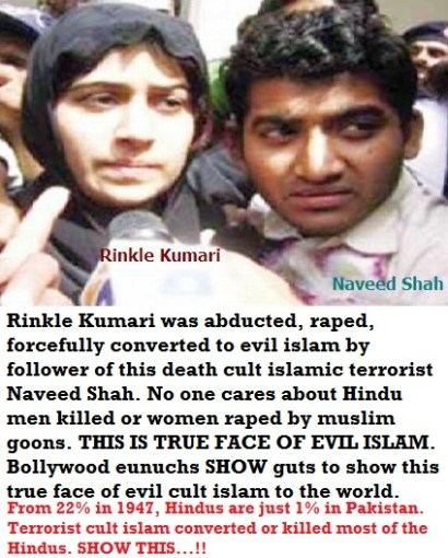 anti-Hindu bollywood: islam is death cult it is not religion - ban islam for peaceful India