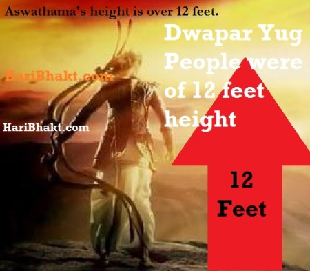 height and physical features of aswathama