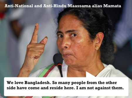 anti-national-Mamata-Banerjee-Maasama