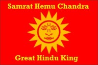 HemuChandra-India-King