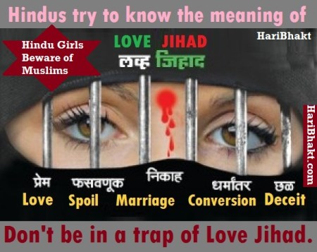 Stop Love Jihad and Stop Islamization of India