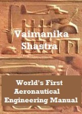 vaimanika shastra ancient India Vedic guide on aircraft manufacturing