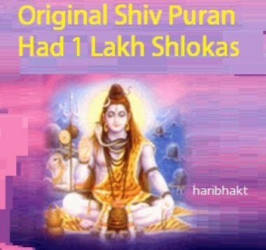 Shiv Puran with 24 thousand Shlokas compiled by Ved Vyas