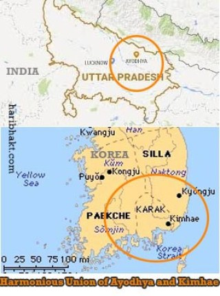 Ayodhya (Uttar Pradesh, India) and Karak (Kimhae, Korea) map - union made by Suriratna marrying Korean king