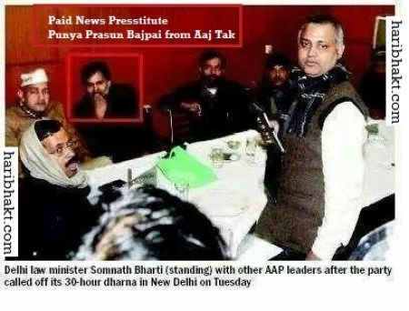 Punya_Prasun_Bajpai_Aajtak-exposed