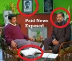 Aaj Tak's Paid News Presstitute Punya Prasun Bajpai Exposed