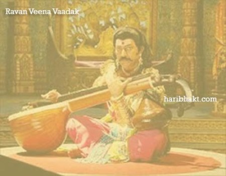 Ramayan - Ravan Playing Veena
