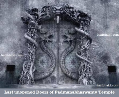 Last Doors of Padmanabhaswamy Temple