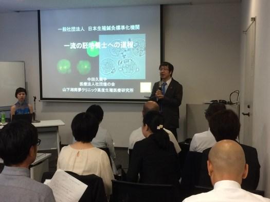 JISREAM研修会IN東京 培養士の先生より講義を受けております