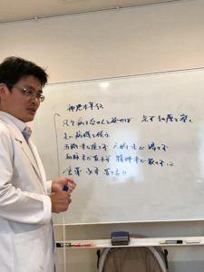 神農本草経における平旦の説明