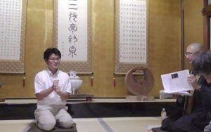鍼道五経会の足立先生による伝統医学の水治