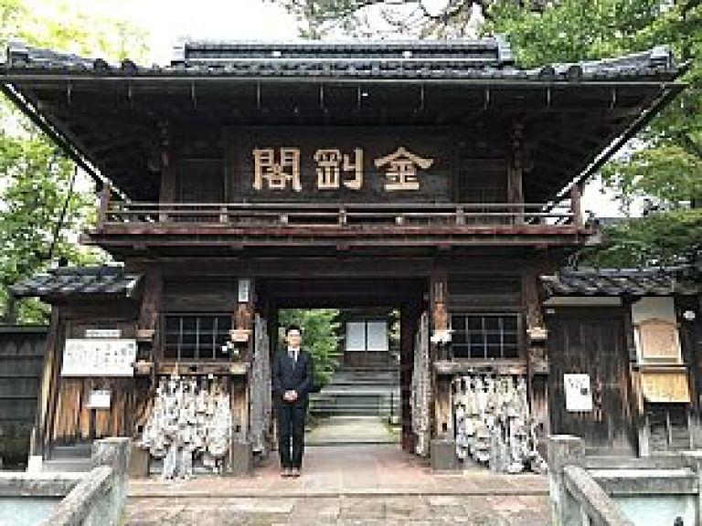 金沢市の全性寺