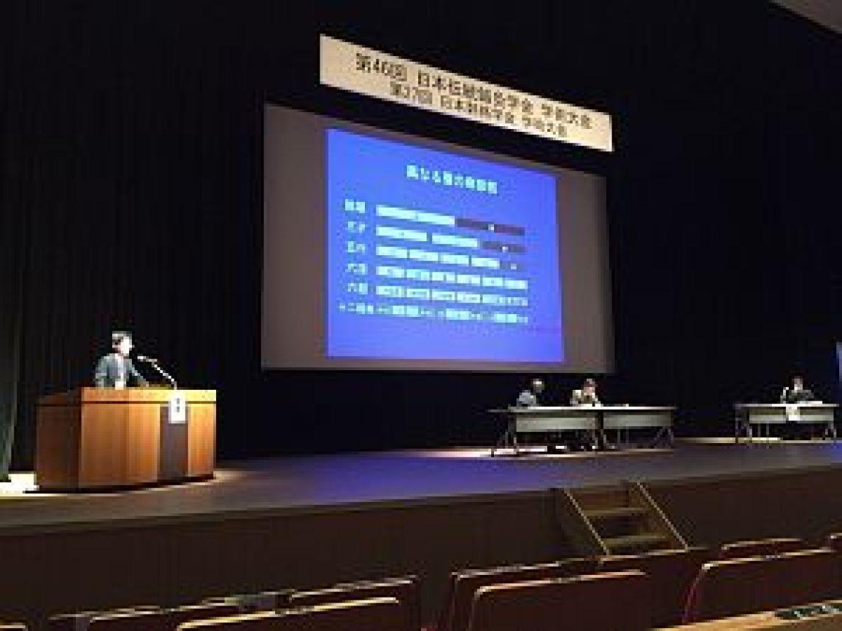 日本伝統鍼灸学会で気口九道脈診について発表する足立繁久