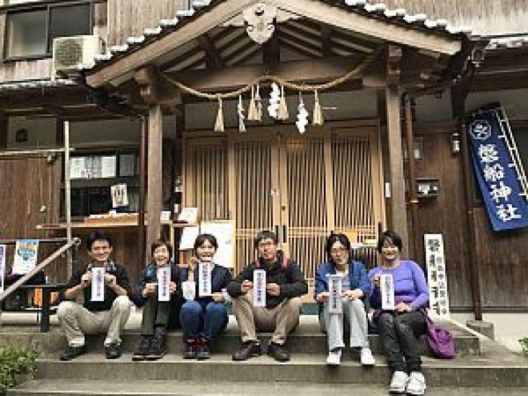 磐船神社参拝の後に記念写真