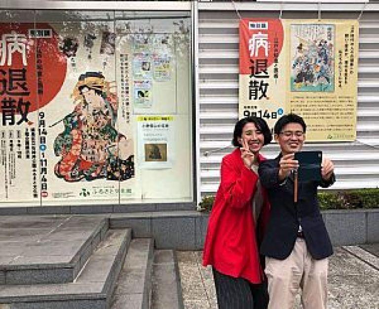 石神井公園 ふるさと文化館の病退散展