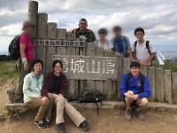 生薬探偵と巡る大和葛城山の薬草見学会