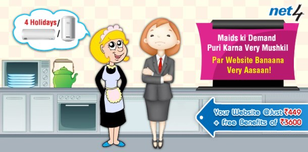 Maid Ki Demand Puri Karna Very Mushkil
