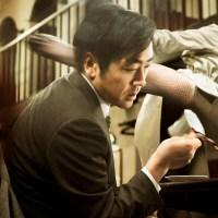 Cuarto movimiento de la Sinfonía Fílmica de Hitoshi Matsumoto: R100 (2013)