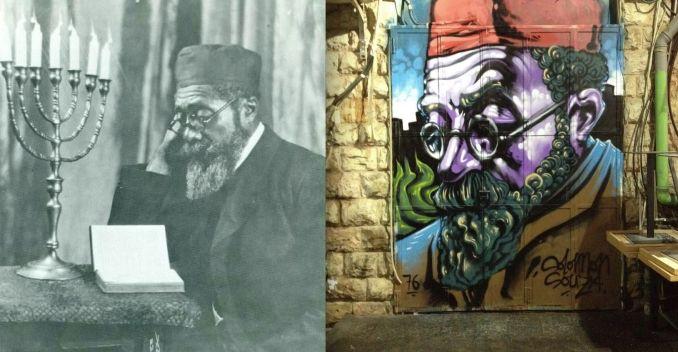 Rabbi Mordecai Herman