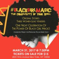One Night Only #BlackGirlMagic: A Celebration At National Black Theatre In Harlem