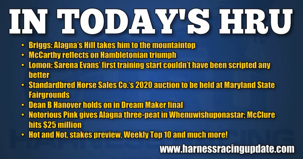 SHSC's 2020 auction moved to Maryland State Fairgrounds