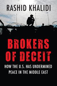 Brokers of Deceit (cover)