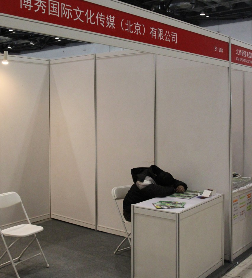 Photo of an empty booth at the China Golf Show in Beijing