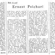 «Ernest Psichari»
