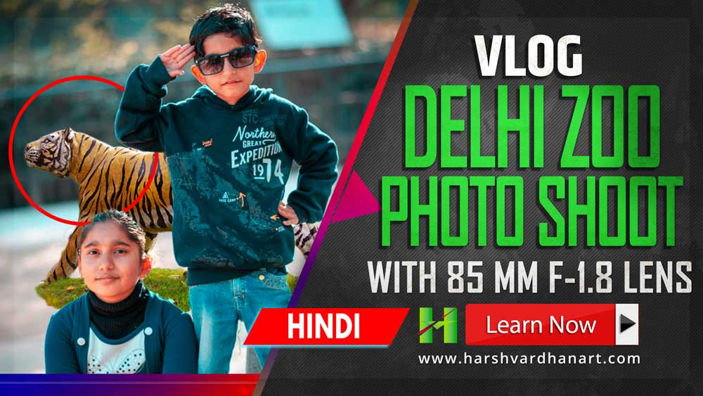 Shooting in Delhi Zoo with 85 MM f-1.8 Lens-Vlog Zoo Delhi