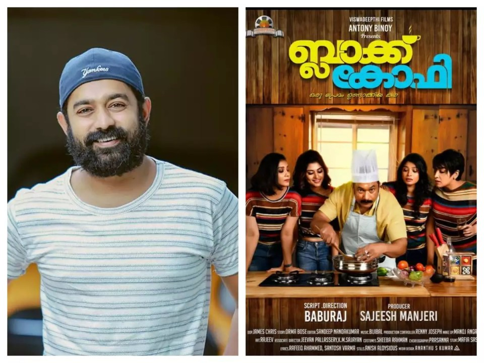 Asif Ali to make a special appearance in Baburaj's 'Black Coffee'