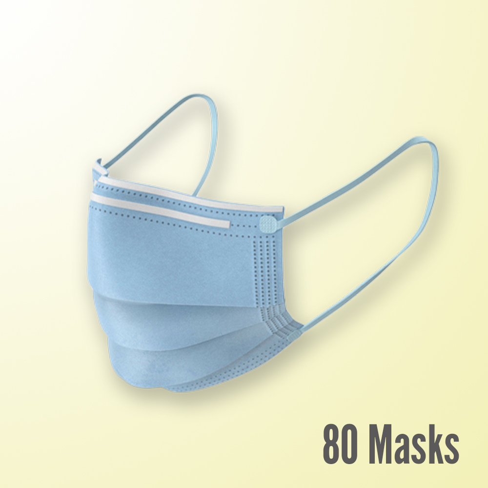 3-Ply Disposable Masks, 80 Count ($0.25 per mask)