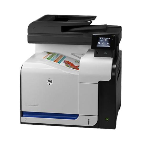 HP M570dn Color MFP Rental - Hartford Technology Rental