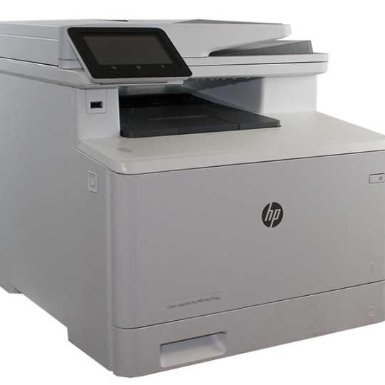 HP Color M477fdw Color MFP Rental - Hartford Technology Rental
