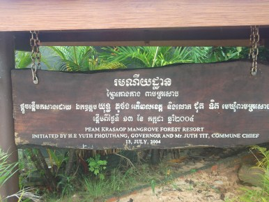 Cambodia 2018-17