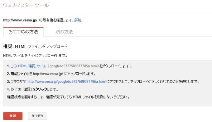 google_mastertool02
