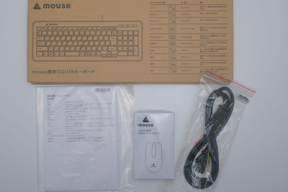 mouse DT6-G 付属品