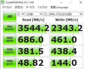 Razer Book 13,RZ09-03571JM1-R3J1,SSD,ストレージ,転送速度,実測,熱