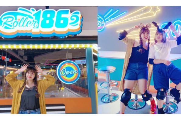 台中|大魯閣新時代購物中心「Roller186 滑輪場」美式復古造景好好拍~來台中熱門景點打卡吧♥