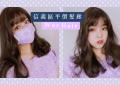 信義區染髮推薦「Wor hair信義店」染髮不分長短只要NT.1500元!