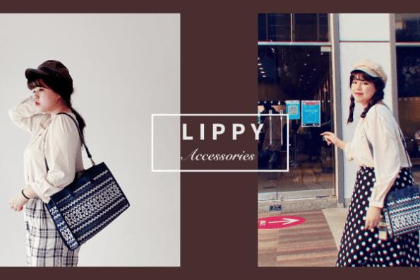 """詢問度Top1美包!!早秋穿搭必備~LIPPY Accessories """"Ciao Amore熱戀義大利""""開箱&穿搭實拍!"""