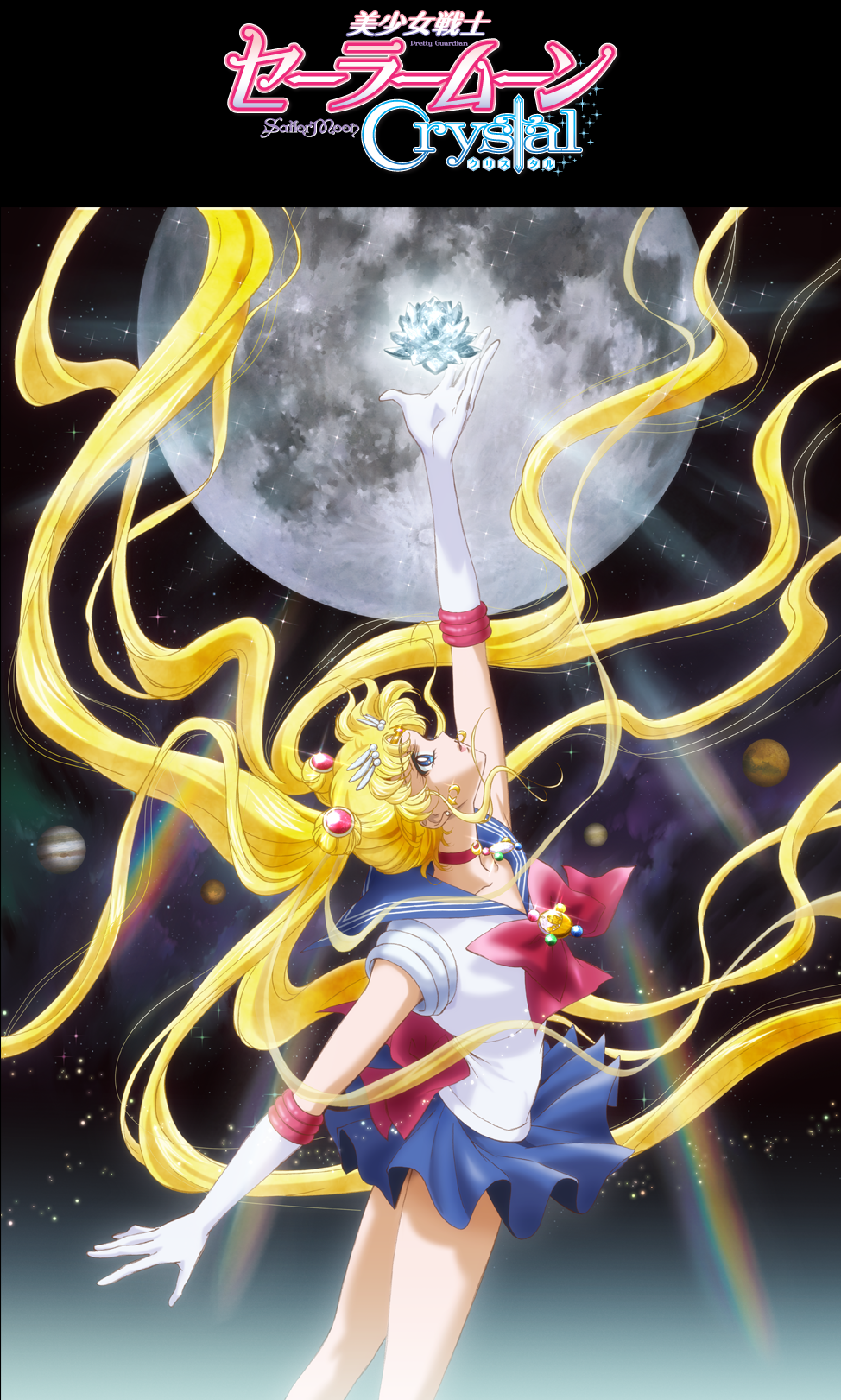 Bishoujo-Senshi-Sailor-Moon-Crystal-anime-image 2