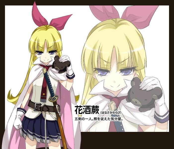 Busou-Shoujo-Machiavellianism-Manga-Character-Designs-Warabi-Hanasaka