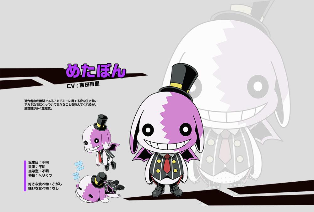 Divine-Gate-Anime-Character-Designs-Metabon